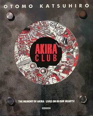 Akira Club Artbook