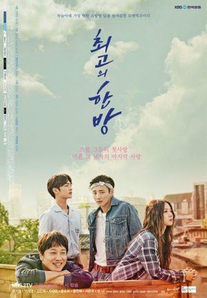 Hit The Top (drama)