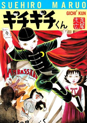 Gichi Gichi Kid Manga