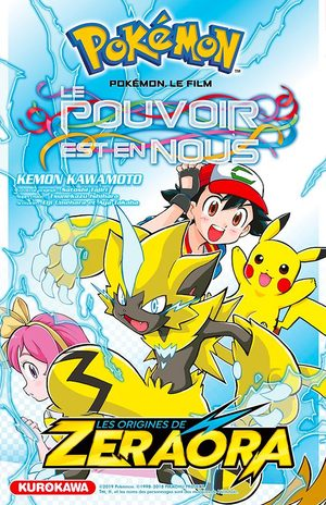 Pokemon, le film : Le pouvoir est en nous