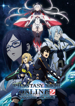 Phantasy Star Online 2 Episode Oracle