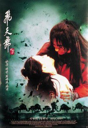 Bichunmoo, légende d'un guerrier