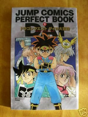 Dragon Quest - Dai no daibôken - Perfect book - DAI
