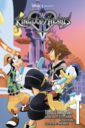 Kingdom Hearts II (Roman)