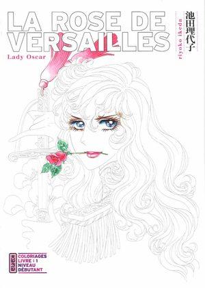 La Rose de Versailles (Lady Oscar) - Coloriages