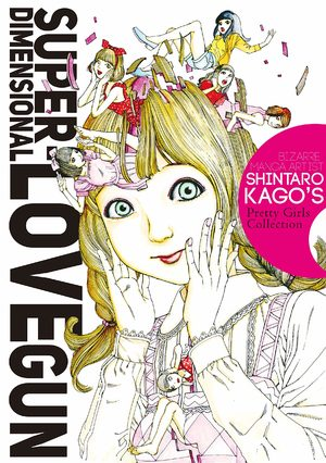 Super-dimensional love gun Manga