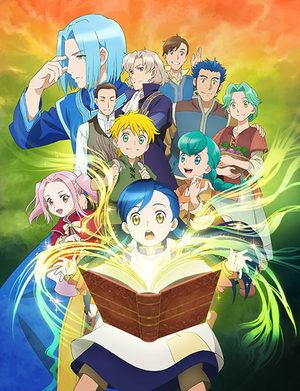 Ascendance of a Bookworm Série TV animée
