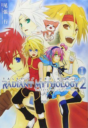 Tales of the World : Radiant Mythology 2 Manga