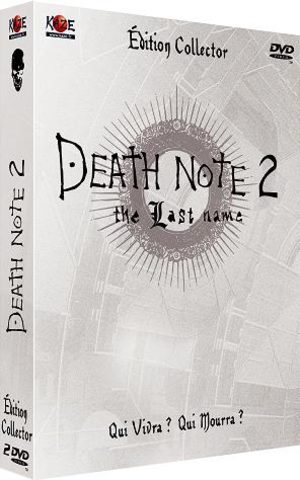 Death Note : Film 2 Manga