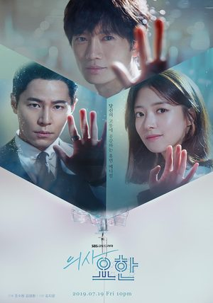 Doctor John (drama) 1