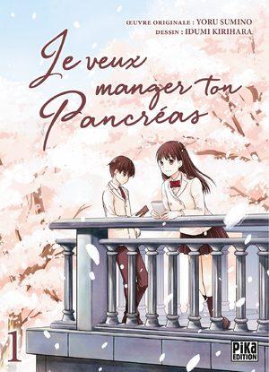 Je veux manger ton pancreas Manga