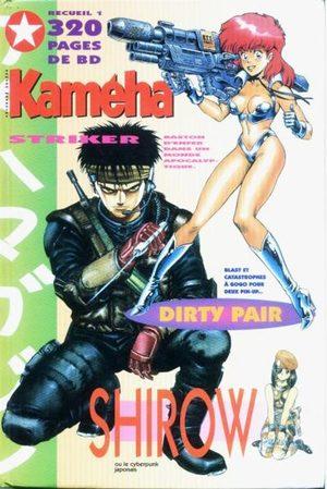 Kameha Magazine de prépublication