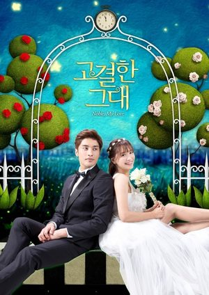 Noble, My Love (drama)