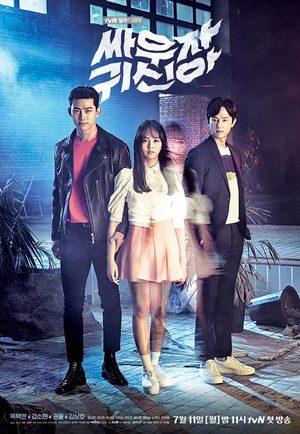 Bring It On, Ghost (drama)