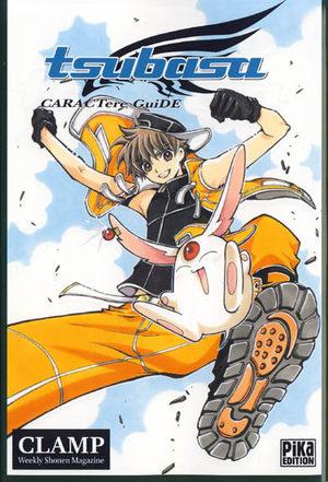 Tsubasa Reservoir Chronicle Fanbook
