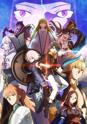 Fate/Grand Order Absolute Demonic Front Babylonia Film
