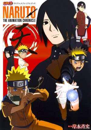 Naruto : The animation chronicle Manga