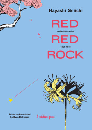 Red Red Rock and other stories 1967-1970 Manga