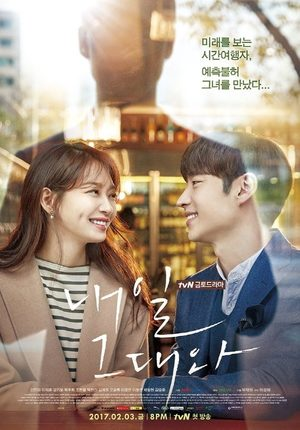 Tomorrow With You (drama)