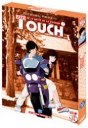 Touch : Film 2 - Le Cadeau d'Adieu