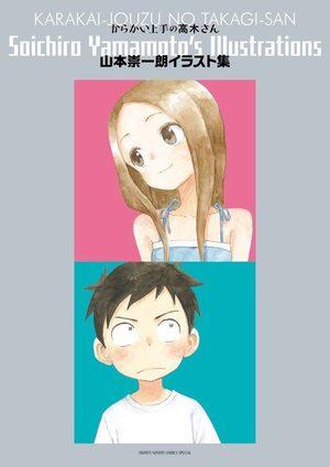 Karakai Jozu no Takagi san Soichiro Yamamoto's Illustrations Manga