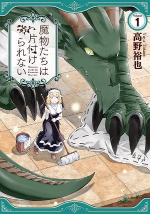 Le Dragon et la Nonne Manga