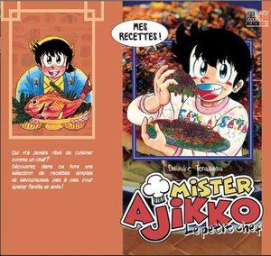 Mister Ajikko - Le petit chef - Livre de cuisine