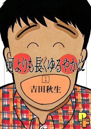 Kawa Yori mo Nagaku Yuruyaka ni