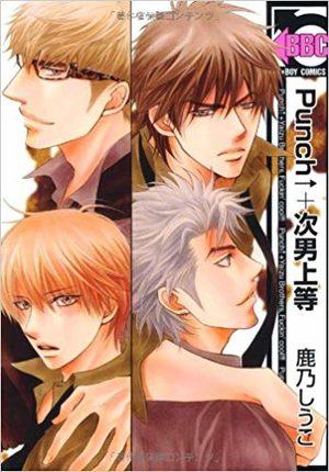 Punch Up + Jinan jôtô Manga