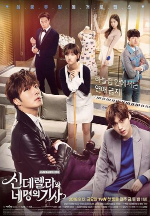 Cinderella and the Four Knights (drama) saison 1