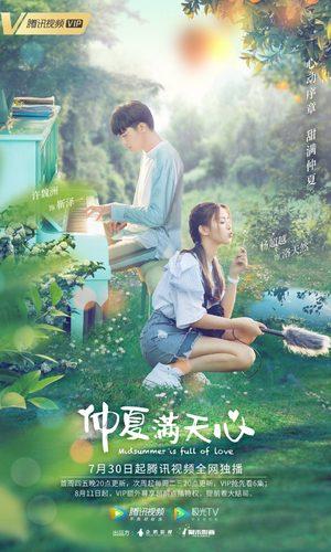 Midsummer is Full of Hearts (drama)