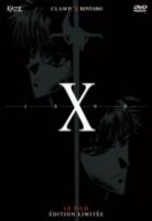 X Anime comics