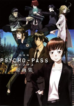 Psycho-Pass the Movie Original Drawing Collection