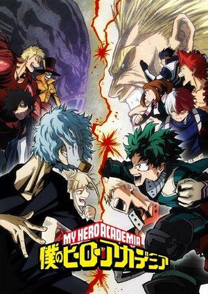 My hero academia - Saison 3 Manga