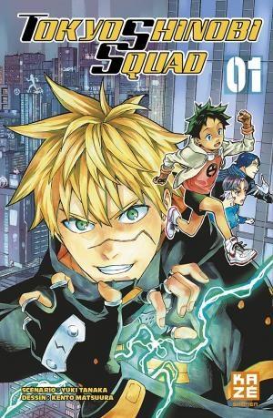 Tokyo Shinobi Squad Manga