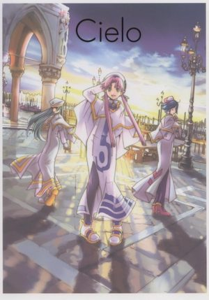Kozue Amano - Cielo (Illustration Works 3) Artbook