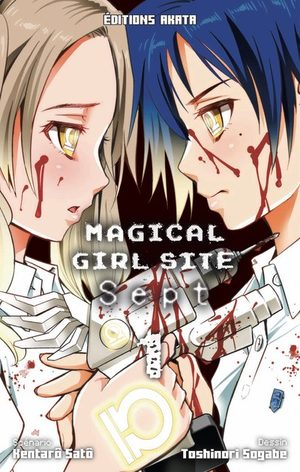 Magical Girl Site Sept Manga