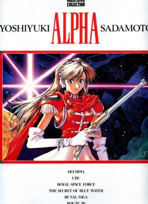 Yoshiyuki Sadamoto - Alpha Artbook