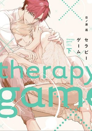 Therapy Game Manga