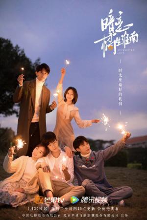 Unrequited Love (drama)