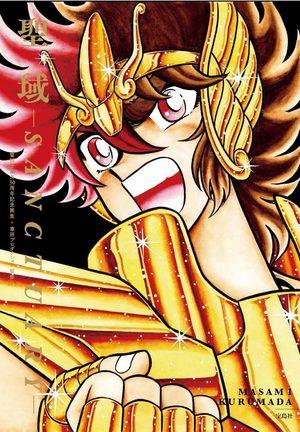 Saint Seiya 30th Anniversary Illustrations - Sanctuary