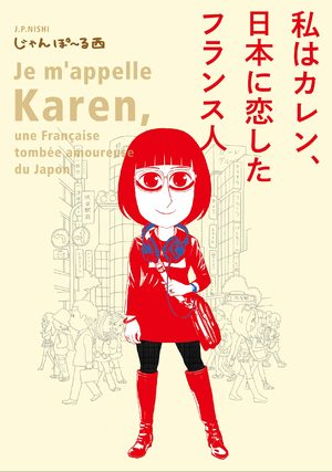 Je m'appelle Karen, une Française tombée amoureuse du Japon Manga