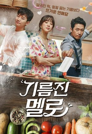Wok of Love (drama)
