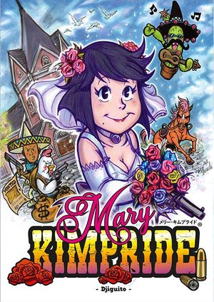 Mary Kimpride