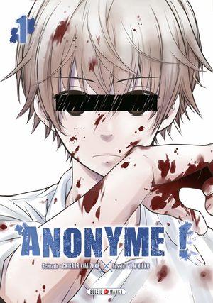 Anonyme ! Manga