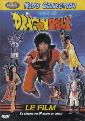Dragon Ball, le film : La Légende des sept boules de cristal