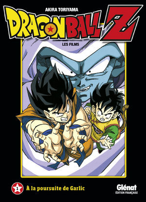 Dragon Ball Z - Les Films Anime comics