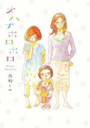 Autour d'elles Manga