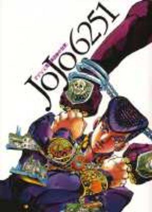 JoJo 6251