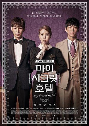 My Secret Hotel (drama)